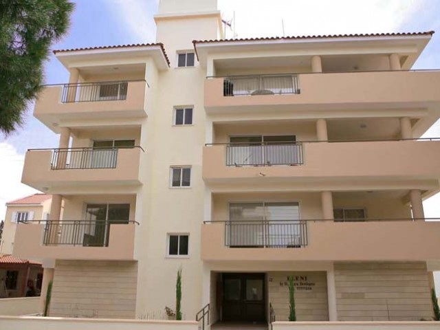 Two bedroom apartments in Nicosia, Agios Dometios