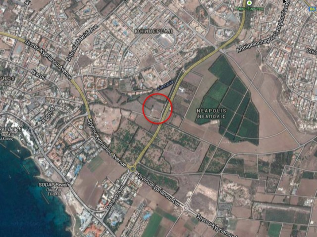 Land for sale in Paphos